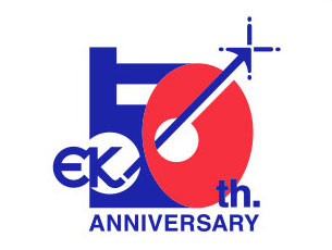ek50th_logo_nyuko1