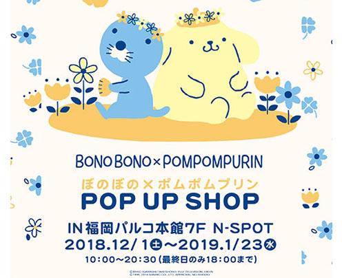 1812_BNP_fukuoka_poster