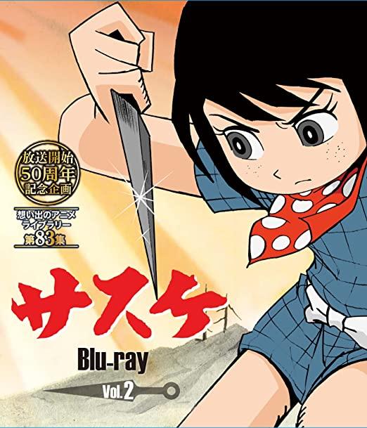 第83集サスケ Blu-ray Vol.2